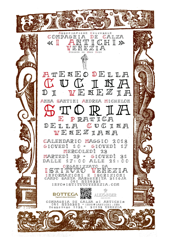 Storia e Pratica della Cucina Venezia - In collaborazione con Istituto Venezia