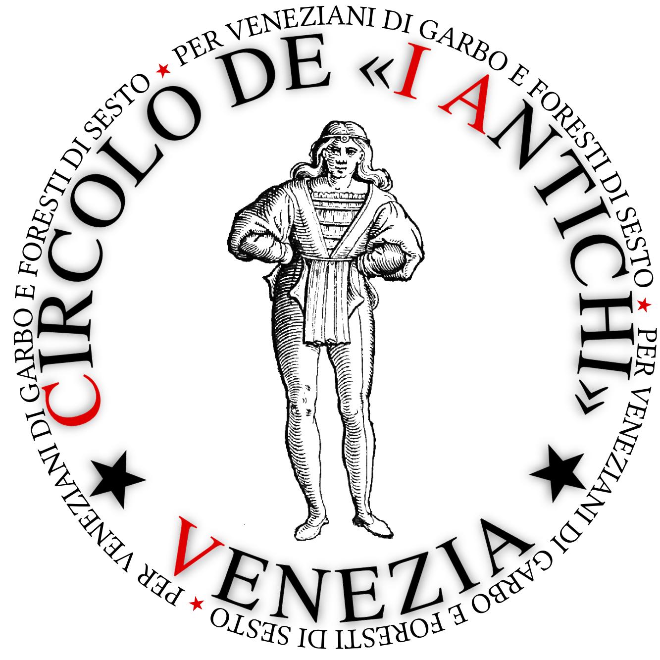 Circolo de I Antichi Venezia - www.circolodeiantichi.it