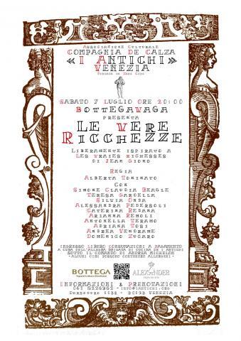 Sabato 7 Luglio 2018 - BottegaVaga presenta Le Vere Ricchezze - Piccolo Teatro Giardino Veneziano